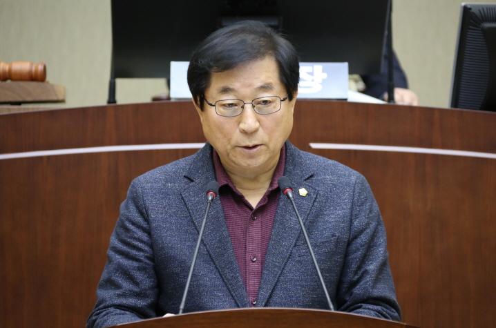 제 255회 관악구의회 임시회 신상발언(길용환의원)