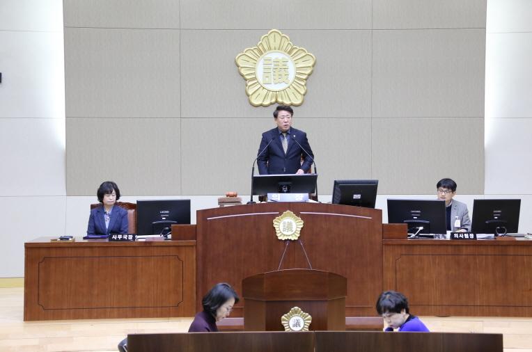 제255회 관악구의회 임시회 폐회