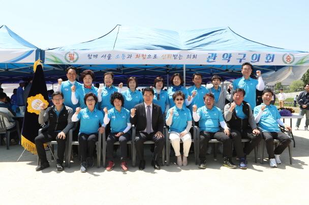 관악구의회, '2019 서울시 구의원 한마음 체육대회' 참가
